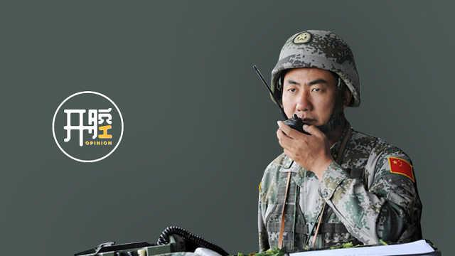 指挥员满广志开腔:演习不强调输赢