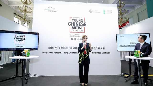 """保时捷""""中国青年艺术家双年评选"""""""
