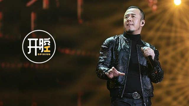 歌手杨坤开腔|谈人生最痛苦的8个月