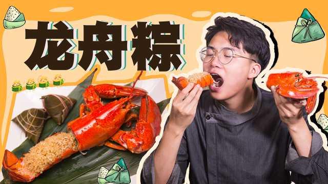 斥巨资买的大龙虾,你绝对没见过