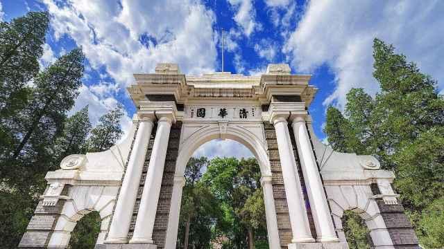 北京清华大学,高考生的梦想学府