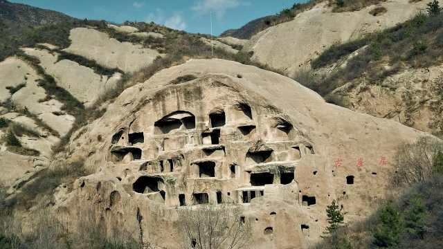 延庆古崖居,消失的1000多年历史