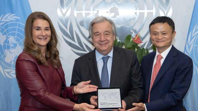 联合国发布世界数字经济报告