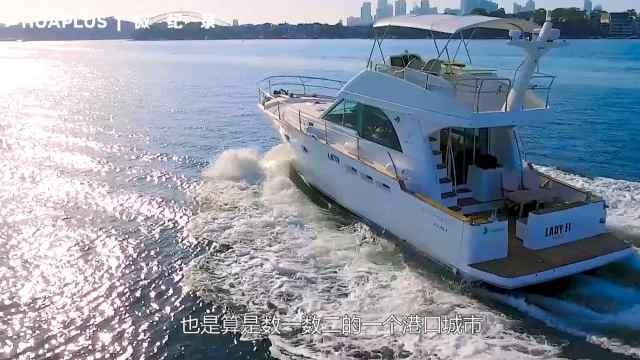 北京小哥为澳洲华人定制共享游艇!