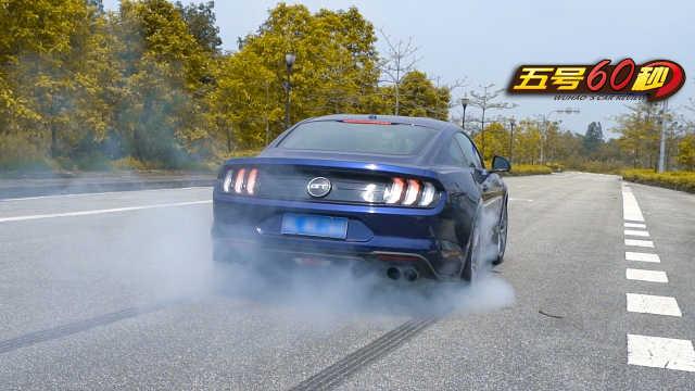 5.0升V8发动机加持,它表现如何?