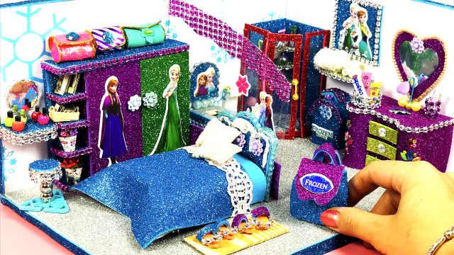 閃閃發光的冰雪公主娃娃屋