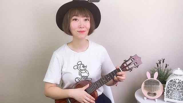 邓紫棋《我的秘密》尤克里里弹唱