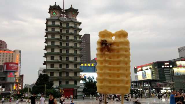 打卡郑州网红雪糕:1口吃掉