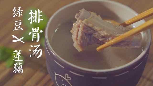 一碗祛暑的汤,一碗祛不了那就两碗