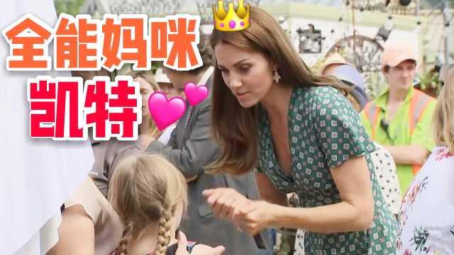 十项全能,凯特王妃亲手建花园