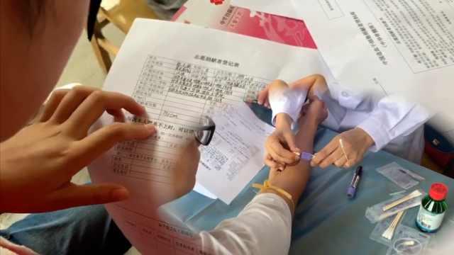 她邀请同学捐造血干细胞,倡议千人