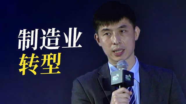 中国企业如何实现成功转型