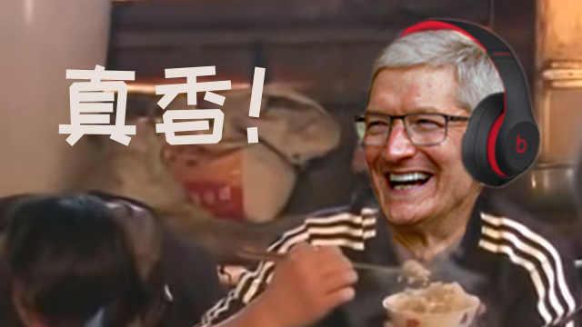 苹果MacBook又更新,买就送Beats