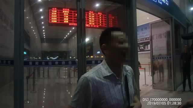 两人高铁买短乘长被拘:2月逃票20次