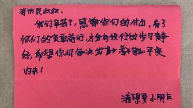 7岁女孩手写纸条让消防员泪目