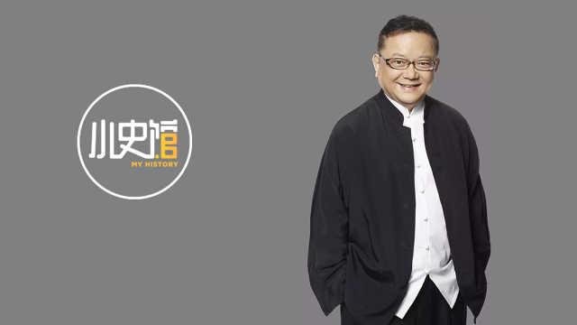 王刚小史馆丨收藏品的价值